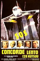 Concorde Affaire '79 - Finnish Movie Cover (xs thumbnail)