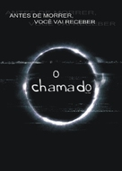The Ring - Brazilian DVD movie cover (xs thumbnail)