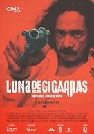 Luna de cigarras - Uruguayan Movie Poster (xs thumbnail)