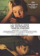 La double vie de Véronique - Spanish DVD movie cover (xs thumbnail)