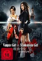 Kyûketsu Shôjo tai Shôjo Furanken - German DVD cover (xs thumbnail)