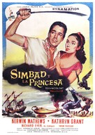 The 7th Voyage of Sinbad - Spanish Movie Poster (xs thumbnail)