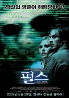 Pulse - South Korean Movie Poster (xs thumbnail)