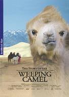Die Geschichte vom weinenden Kamel - British Movie Poster (xs thumbnail)