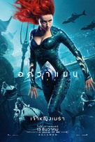 Aquaman - Thai Movie Poster (xs thumbnail)