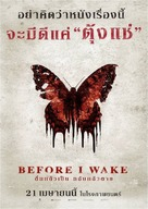 Before I Wake - Thai Movie Poster (xs thumbnail)