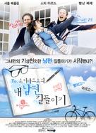 Je reste! - South Korean Movie Poster (xs thumbnail)