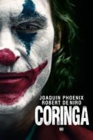 Joker - Brazilian Movie Cover (xs thumbnail)