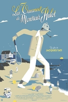 Les vacances de Monsieur Hulot - Belgian Re-release movie poster (xs thumbnail)