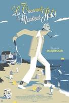 Les vacances de Monsieur Hulot - Belgian Re-release poster (xs thumbnail)