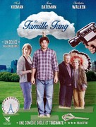 The Family Fang - French DVD cover (xs thumbnail)