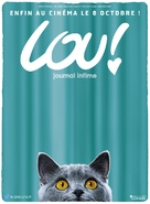 Lou! Journal infime - French Movie Poster (xs thumbnail)