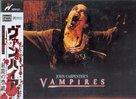 Vampires - Japanese Movie Poster (xs thumbnail)