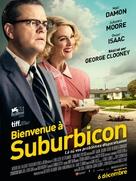 Suburbicon - French Movie Poster (xs thumbnail)