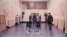 Egon Schiele: Tod und Mädchen - South Korean Movie Poster (xs thumbnail)