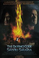 The Da Vinci Code - Thai Movie Poster (xs thumbnail)