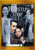 Whistle Stop - Spanish Movie Cover (xs thumbnail)