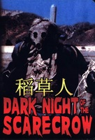 Dark Night of the Scarecrow - Taiwanese Movie Cover (xs thumbnail)