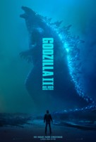 Godzilla: King of the Monsters - Portuguese Movie Poster (xs thumbnail)