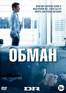 """Bedrag"" - Russian Movie Cover (xs thumbnail)"