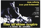 À bout de souffle - Italian Movie Poster (xs thumbnail)