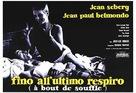 À bout de souffle - Italian Movie Poster (xs thumbnail)