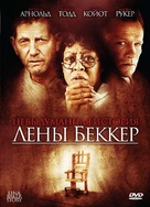 The Lena Baker Story - Russian Movie Cover (xs thumbnail)