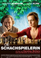 Joueuse - German Movie Poster (xs thumbnail)