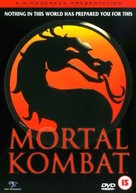 Mortal Kombat - British DVD cover (xs thumbnail)