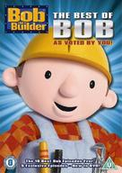 """Bob the Builder"" - British DVD cover (xs thumbnail)"