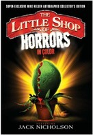 The Little Shop of Horrors - DVD cover (xs thumbnail)