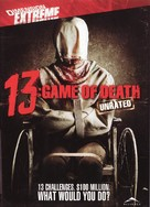 13 game sayawng - Canadian Movie Cover (xs thumbnail)