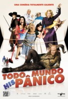 Spanish Movie - Brazilian Movie Poster (xs thumbnail)