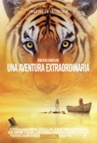 Life of Pi - Argentinian Movie Poster (xs thumbnail)