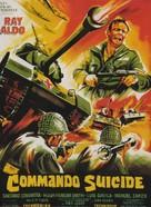 Commando suicida - French Movie Poster (xs thumbnail)