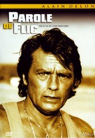 Parole de flic - French Movie Cover (xs thumbnail)