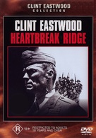 Heartbreak Ridge - Australian DVD cover (xs thumbnail)