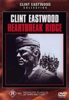 Heartbreak Ridge - Australian DVD movie cover (xs thumbnail)