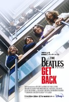 The Beatles: Get Back - Japanese Movie Poster (xs thumbnail)