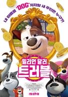 Trouble - South Korean Movie Poster (xs thumbnail)