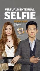 """Selfie"" - Chilean Movie Poster (xs thumbnail)"