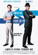 Catch Me If You Can - South Korean Movie Poster (xs thumbnail)
