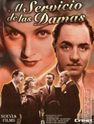 My Man Godfrey - Spanish DVD cover (xs thumbnail)