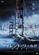 Arctic Blast - Japanese DVD cover (xs thumbnail)