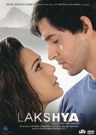 Lakshya - German Movie Cover (xs thumbnail)