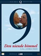 Wolke Neun - Norwegian DVD cover (xs thumbnail)