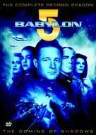 """Babylon 5"" - Movie Cover (xs thumbnail)"