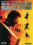 Six-String Samurai - Italian DVD cover (xs thumbnail)
