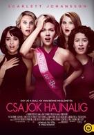 Rough Night - Hungarian Movie Poster (xs thumbnail)