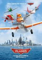 Planes - Lebanese Movie Poster (xs thumbnail)